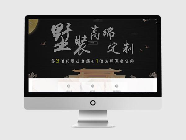 北京深度空间装饰南宁分公司