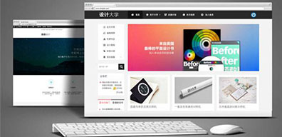 网站设计制作之标准化
