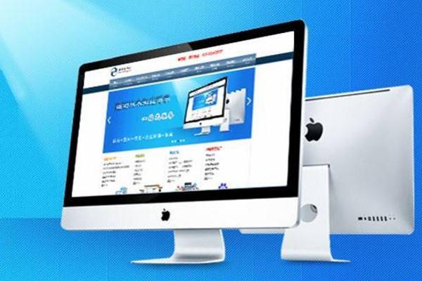 企业网站开发有哪些技巧