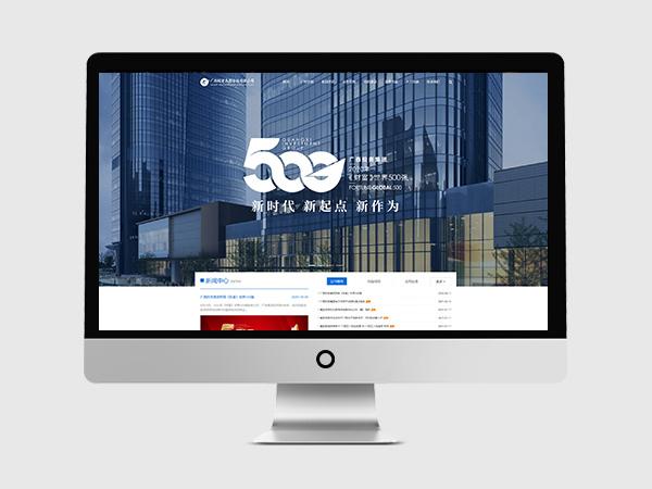 德赢备用网站投资集团vwin网上官网有限公司网站建设
