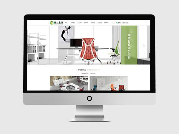 东莞市格友家具有限公司网页设计制作